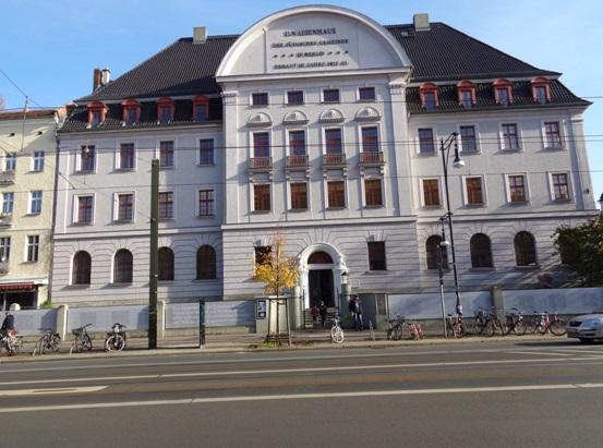 Виктор Зайдентрегер: Второй Еврейский детский дом в Берлине, тогда и сейчас