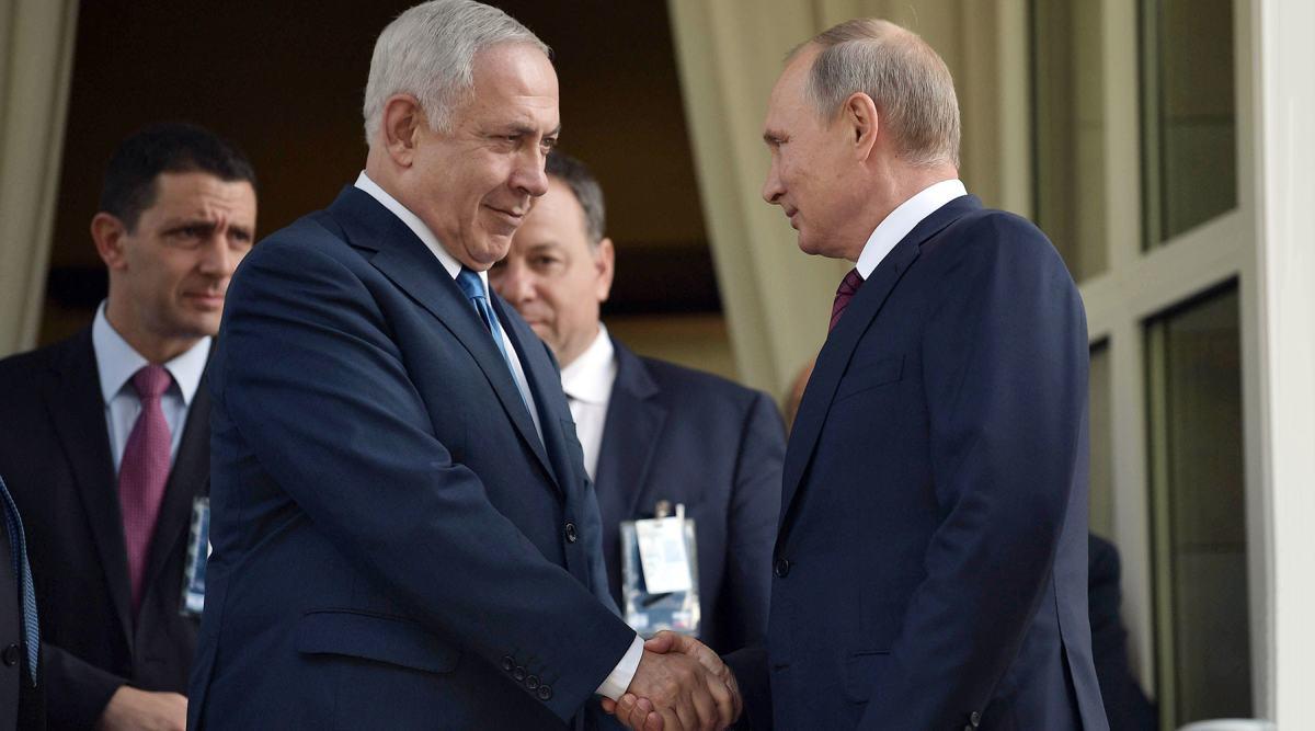 Путин и Натаниягу