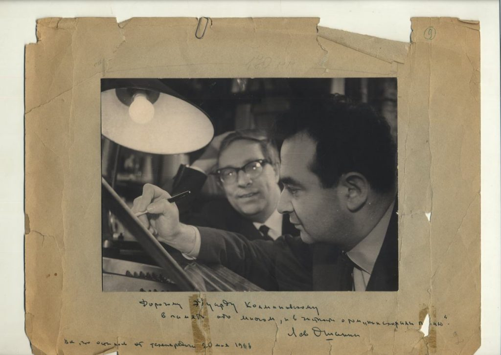 С Л. Ошаниным, автором стихов к песням «Бирюсинка», «Таёжный вальс»