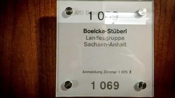 Один из своих конференц-залов в Бундестаге АдГ назвала в честь пилота-истребителя Освальда Бёльске