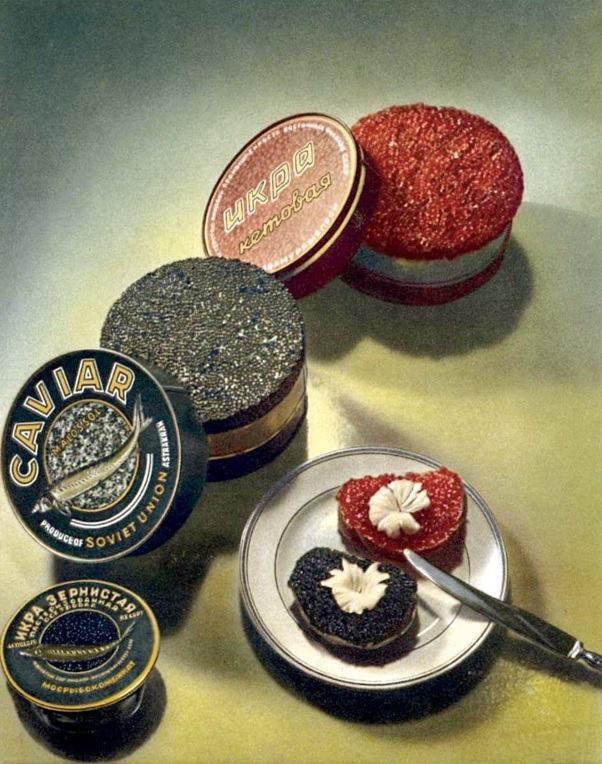 Икра (из Книги о вкусной и здоровой пище, 1952)