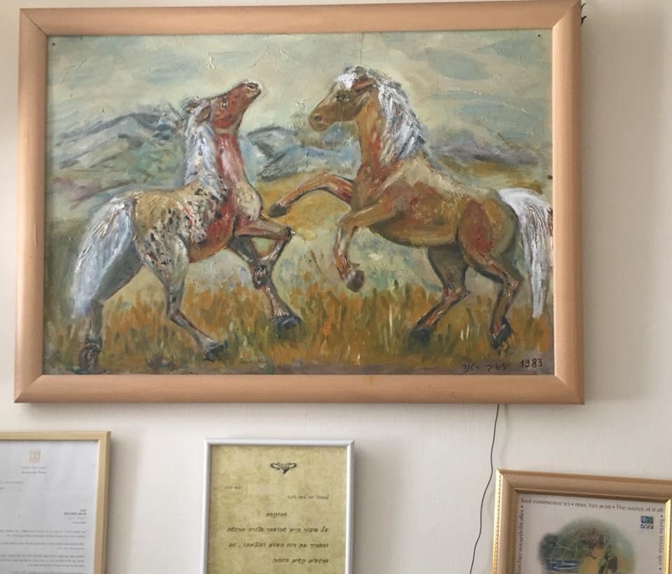 «Кони», картина Зеева Ратнера