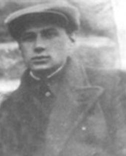 A.Л. Тринкер