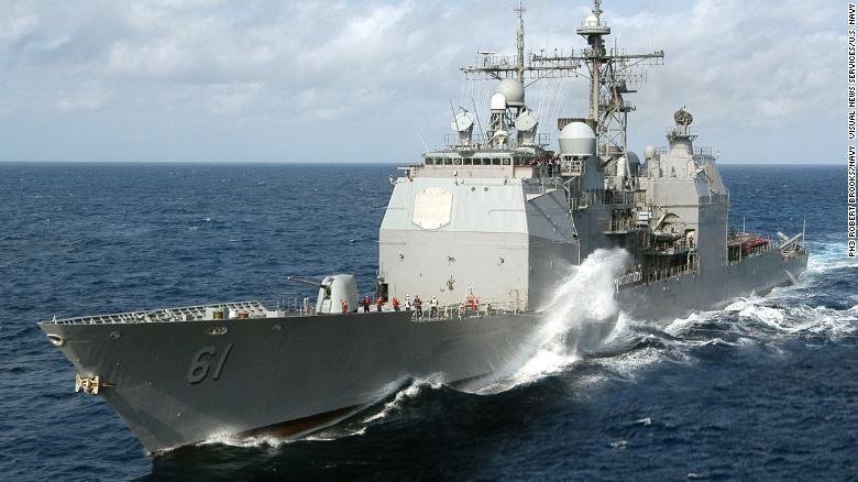 Ракетно-ракетный крейсер ВМС США USS Monterey