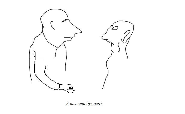 Александр А. Локшин: Комиксы III