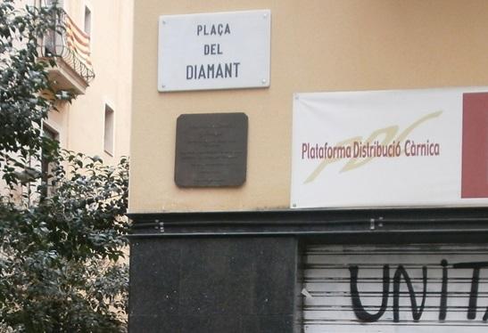Площадь Диаманта в Барселоне