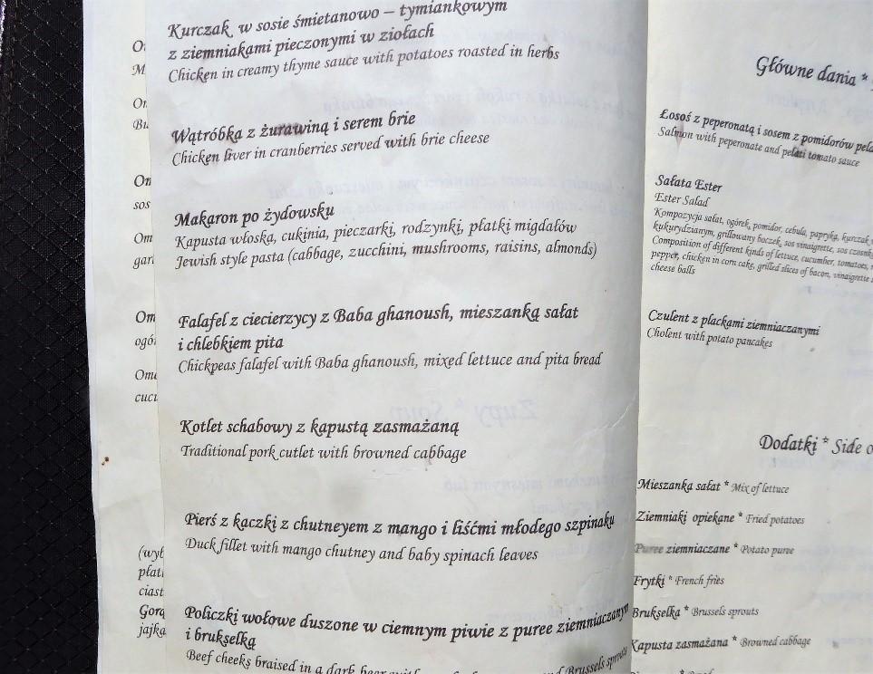 "Обратите внимание на меню: ""Makarony po zydovsky"""