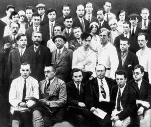 Харьков, 1929 год