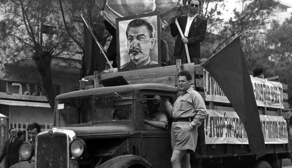 Мартин Крамер: Кто спас Израиль в 1947 году? Перевод Владимира Лумельского. Окончание