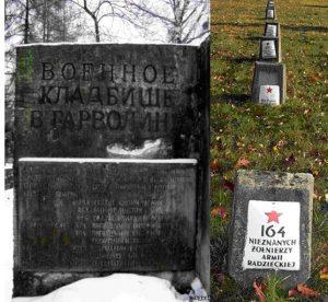 Военное кладбище в повят Гарволинский, Гарволин, 1 км от г. Гарволин в сторону Варшавы (правая сторона) около шоссе Варшава-Люблин