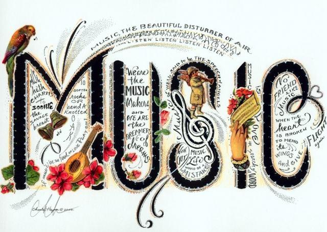 Лев Мадорский: Жизнь без музыки была бы ошибкой
