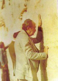 Галич у стены Плача