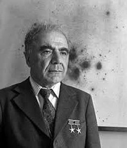 Академик В. А. Амбарцумян