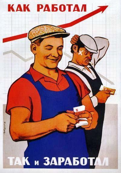 Сёма Давидович: Социализм — это плохо, а социалисты?