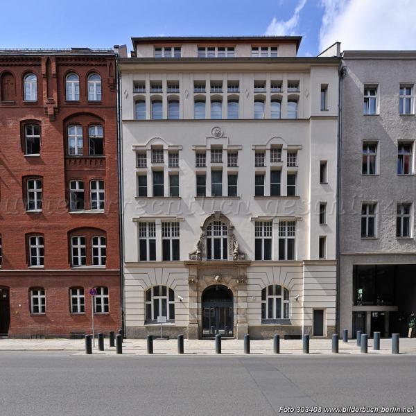 Здание Центрального Совета евреев в Германии