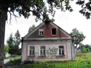 Видзы. Дом старый — надпись новая, август 2016 г. Фото Л. Смиловицкого
