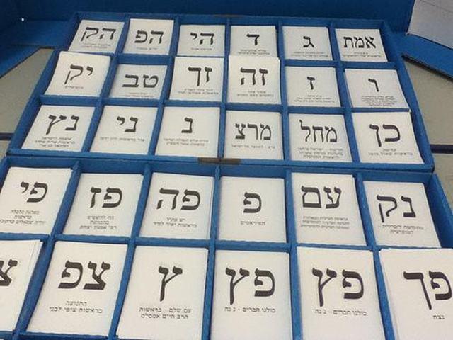Сёма Давидович: Единый избирательный округ или государство Тель Авив?