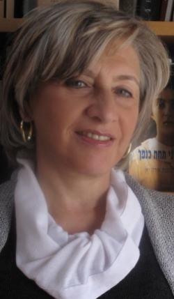 Татьяна Лившиц-Азаз: Приключения «Черного квадрата» в Израиле
