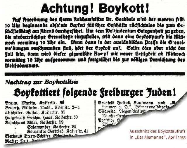 Призыв к бойкоту