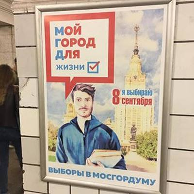 Александр Левинтов: Август-19. Продолжение