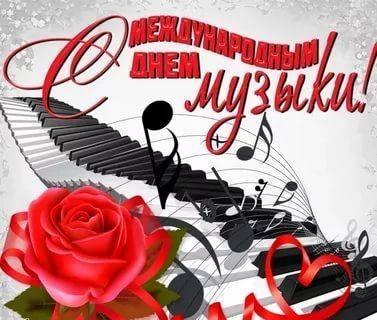Лев Мадорский: Волшебная сила музыки