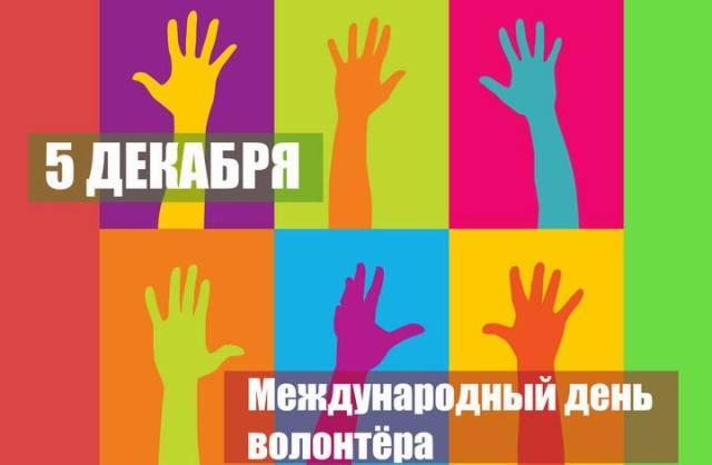 Лев Мадорский: Люди будущего