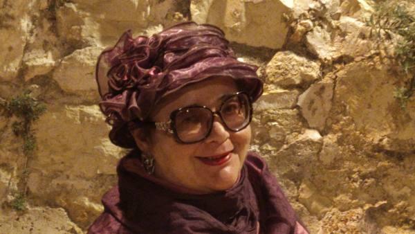 Елена Римон: О расизме и ксенофобии