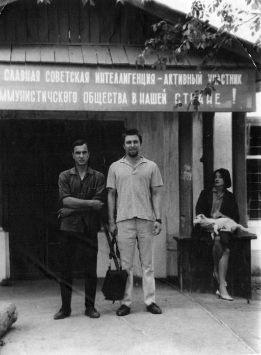 Леонид Изосов: Какая музыка была…