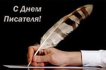 Лев Мадорский: Они не могут не писать