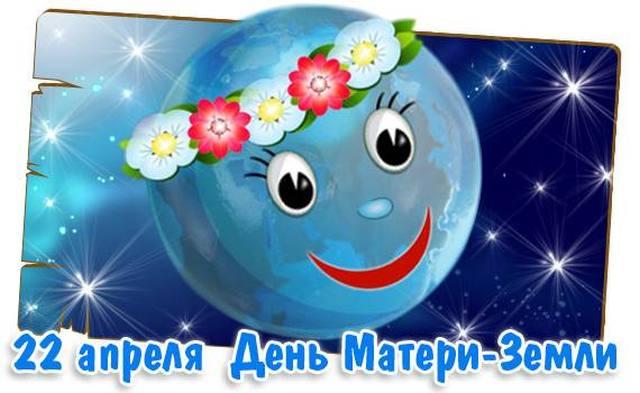 Лев Мадорский: «Грустим мы о Земле — она одна»