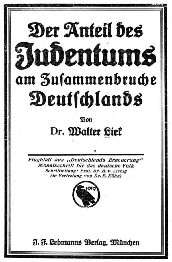 """Титульный лист антисемитской брошюры """"Роль иудаизма в развале Германии"""""""