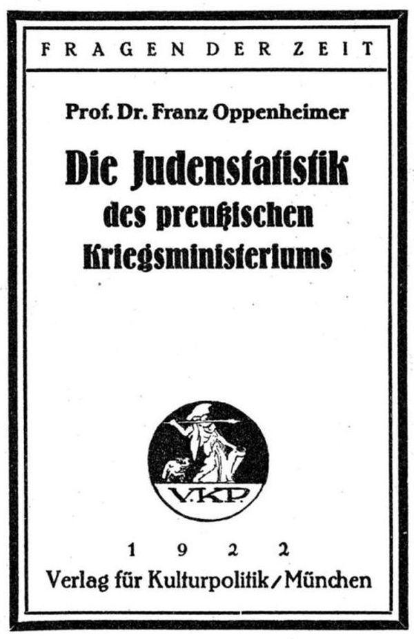 Титульная страница исследования Франца Оппенгеймера «Еврейская статистика прусского Военного министерства» (1922)