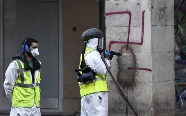 Пандемия подпитывает антисемитские тенденции. Перевод Александра Левковского