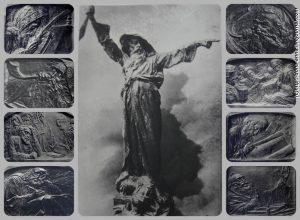 Борис Шац. Еврейские образы